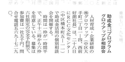 news150720-3.jpg